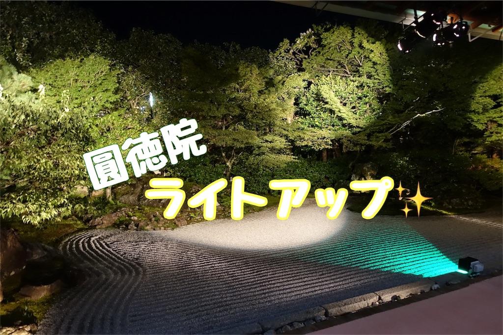 f:id:kazutanseijin:20180802231243j:image