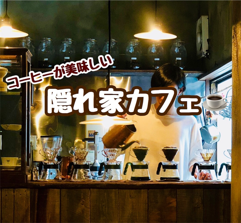 f:id:kazutanseijin:20180805202626j:image