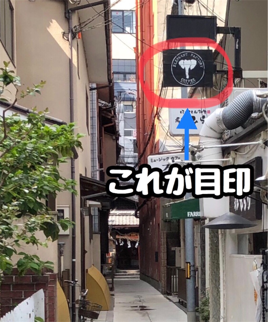 f:id:kazutanseijin:20180805204250j:image