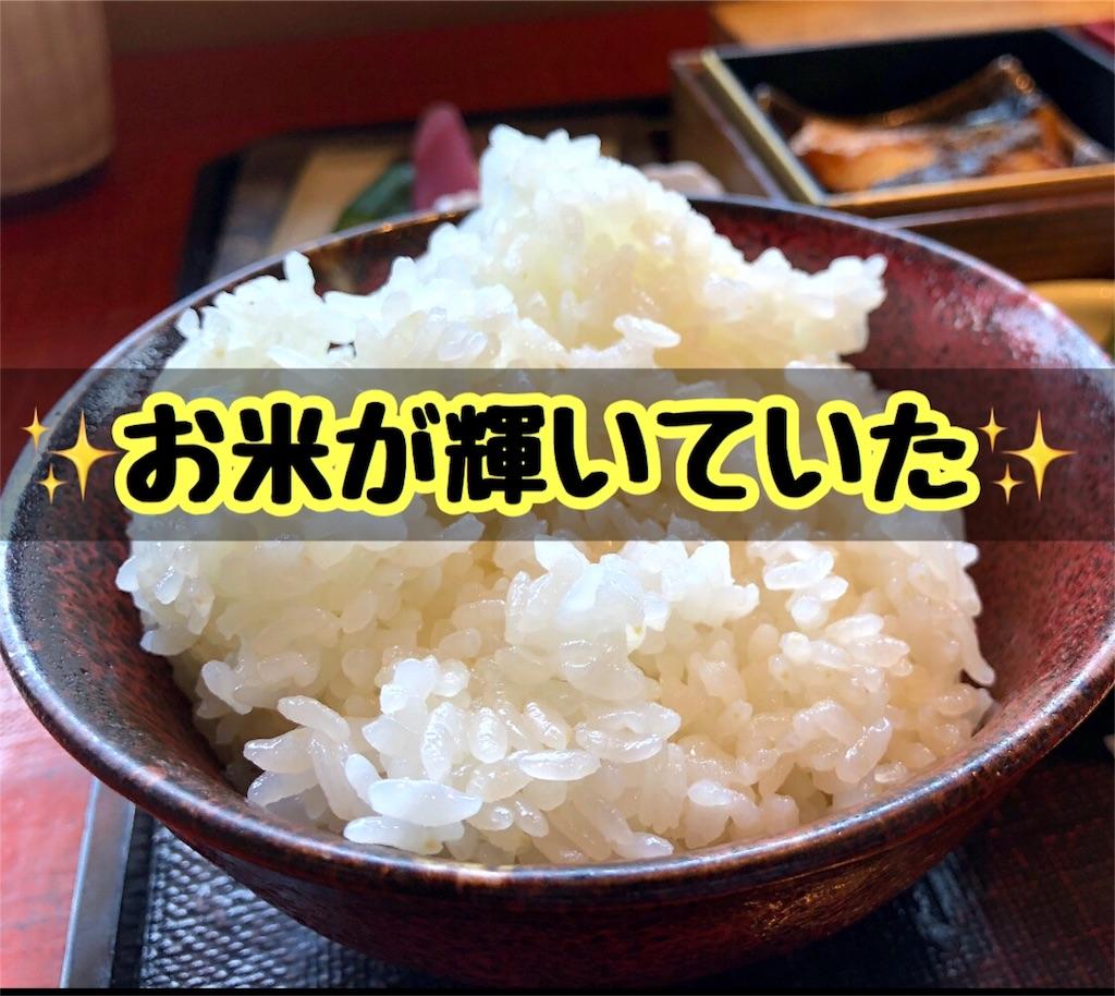 f:id:kazutanseijin:20180806011000j:image