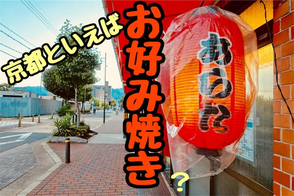f:id:kazutanseijin:20180809204532j:image