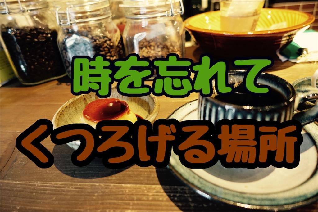 f:id:kazutanseijin:20180811215100j:image
