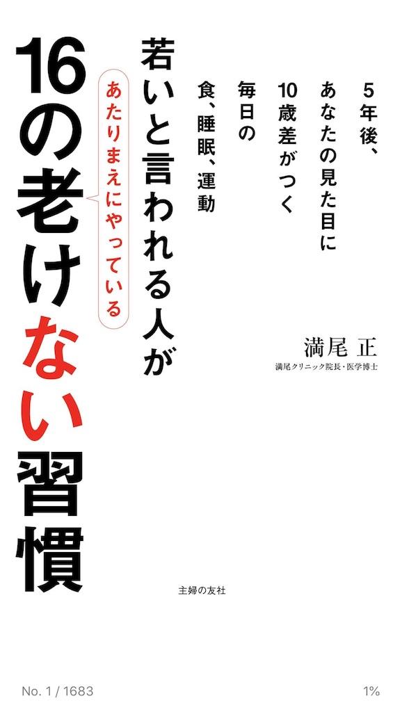 f:id:kazutanseijin:20180815235620j:image