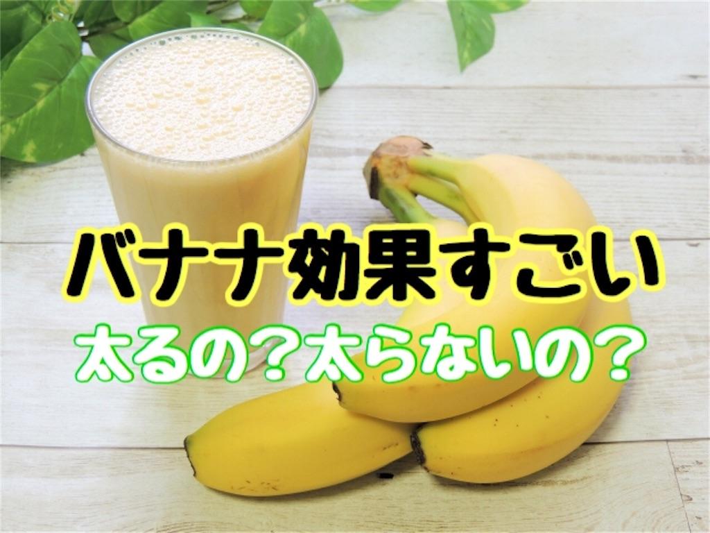 f:id:kazutanseijin:20180822222509j:image