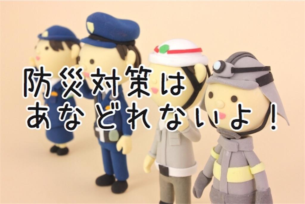 f:id:kazutanseijin:20180912231618j:image