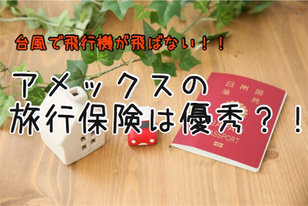 f:id:kazutanseijin:20181001003405j:image