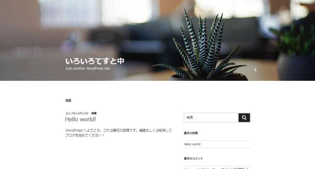 f:id:kazutaro-y:20171024225132p:plain