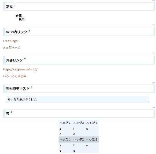 f:id:kazutaro-y:20171028202441p:plain