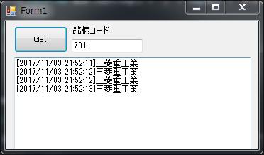 f:id:kazutaro-y:20171103220527p:plain