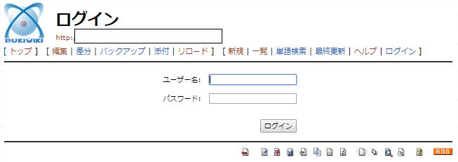 f:id:kazutaro-y:20171104134719p:plain