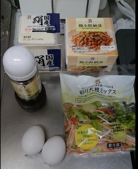 f:id:kazutaro-y:20171123231644p:plain