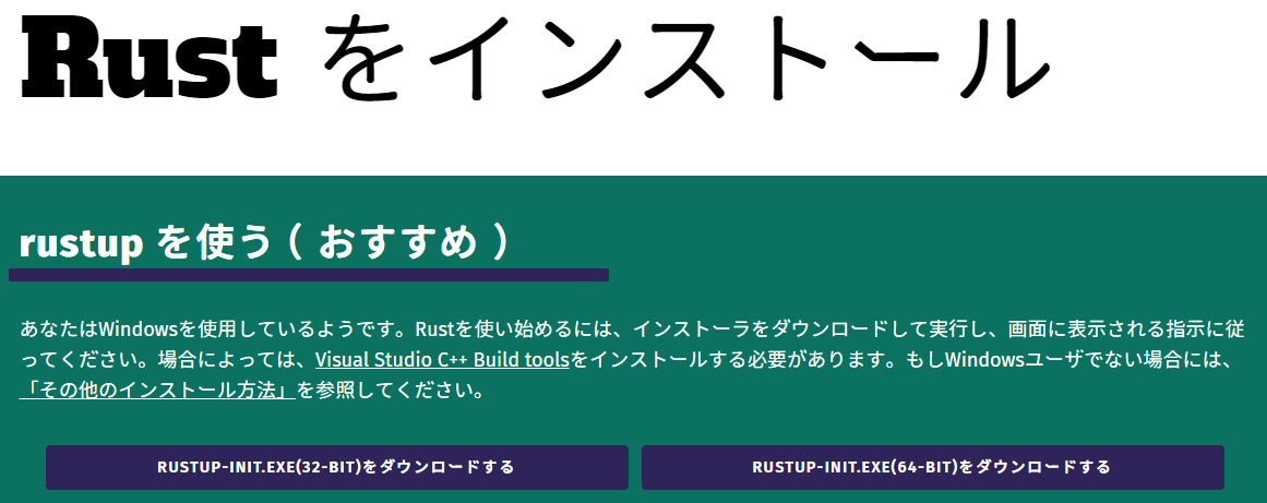 f:id:kazuterutakahashi:20210507122313p:plain