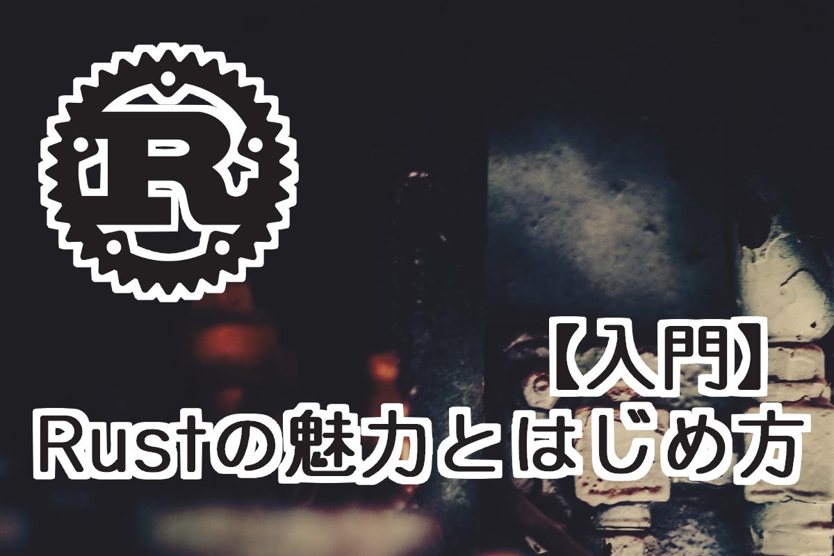f:id:kazuterutakahashi:20210507180816p:plain