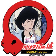 f:id:kazuto1212:20201120232304p:plain
