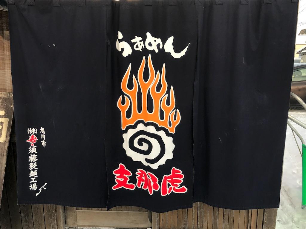 f:id:kazuto47:20171210221453j:image