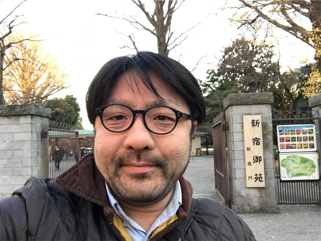 f:id:kazuto47:20171222175819j:image