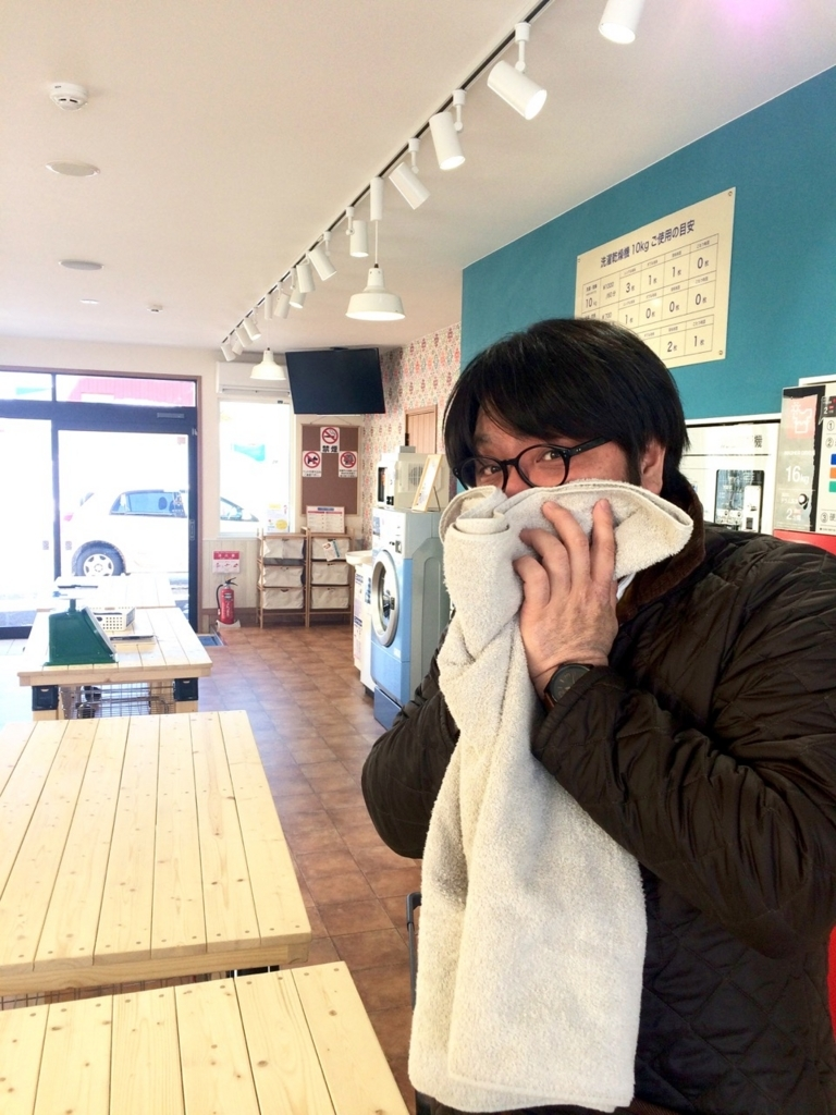 f:id:kazuto47:20180127185410j:plain