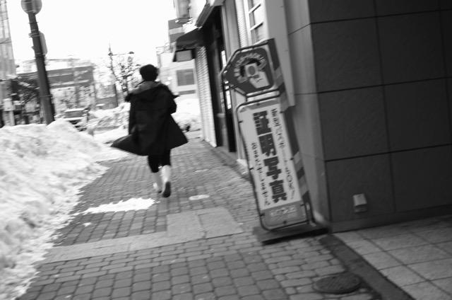 f:id:kazuto47:20180212183242j:plain