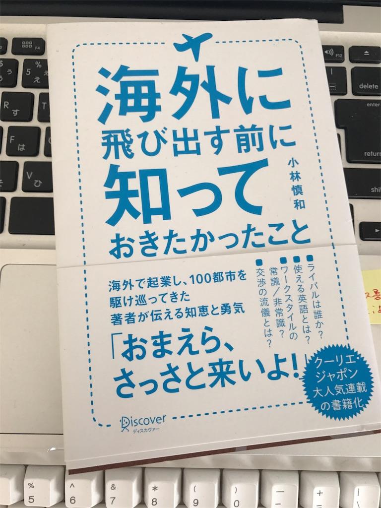 f:id:kazuto47:20180219092642j:image