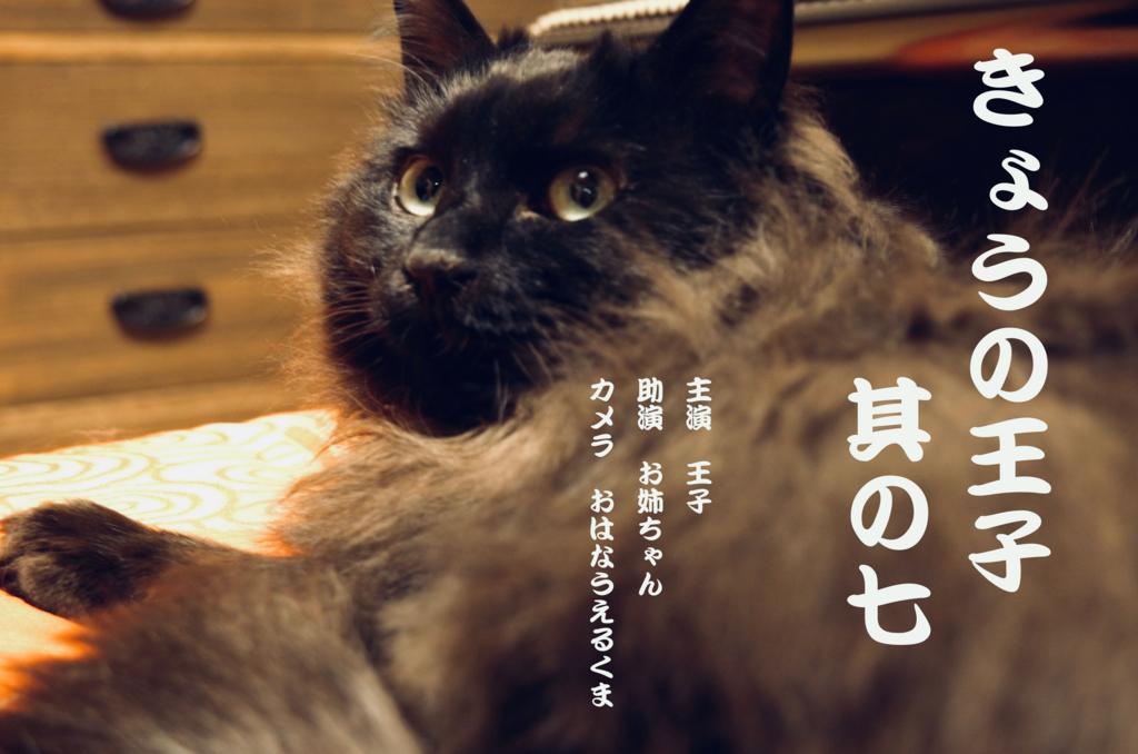 f:id:kazuto47:20180325084526j:plain