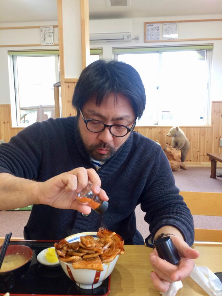 f:id:kazuto47:20180405225337j:plain