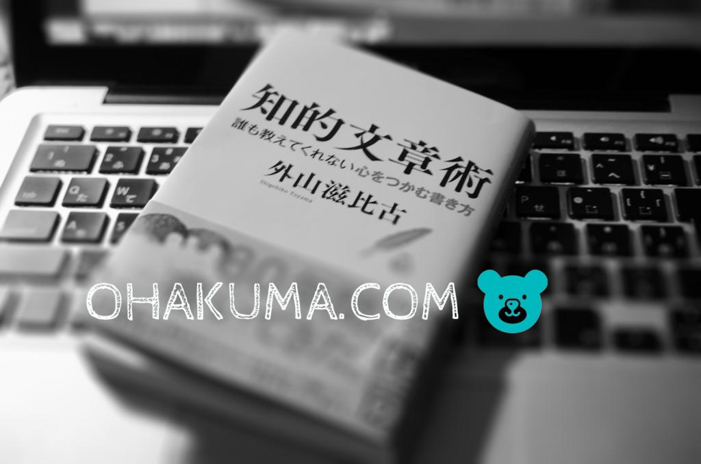 f:id:kazuto47:20180423203336p:plain