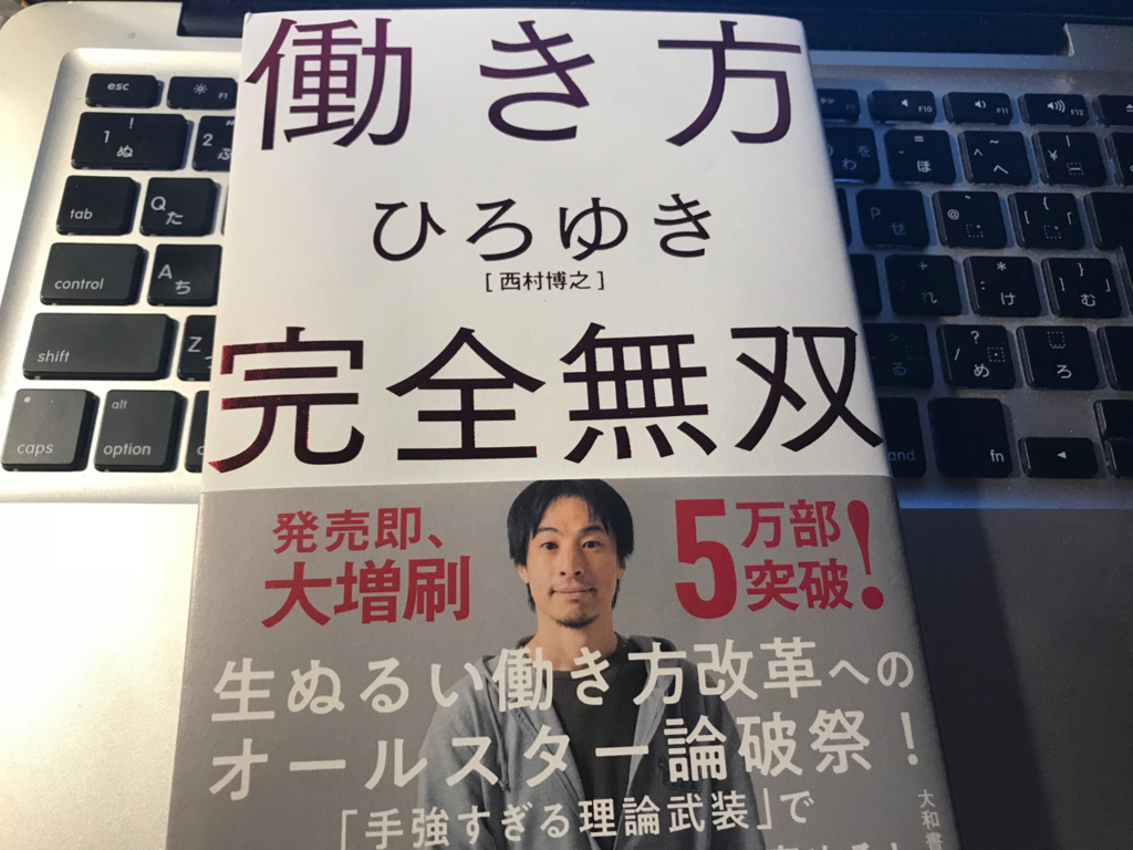 f:id:kazuto47:20180608212707j:plain