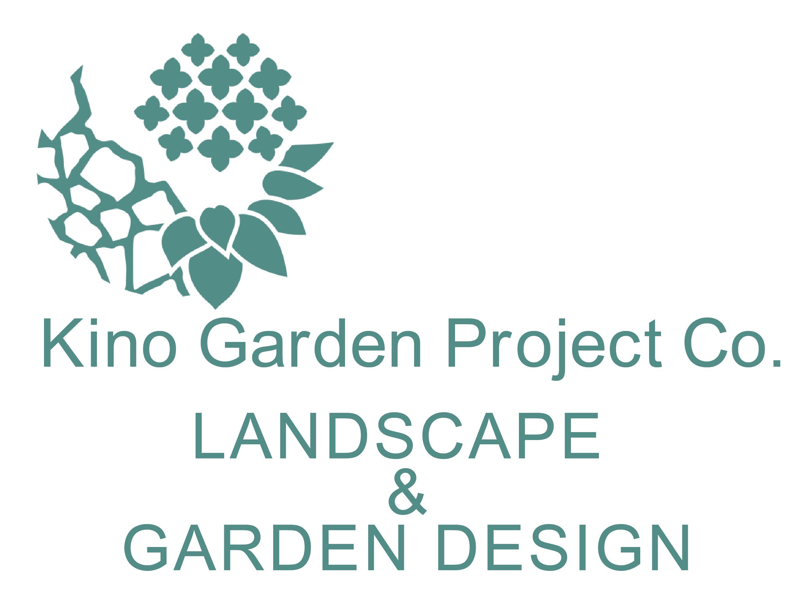 木野花園計画リンク