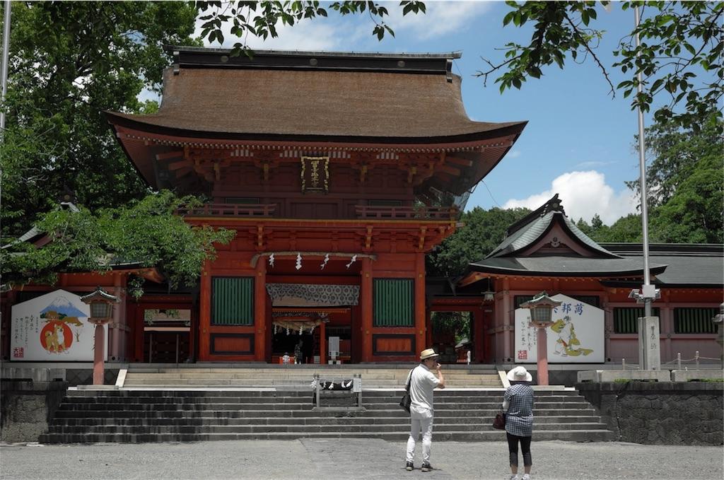 f:id:kazuto47:20180709214219j:image