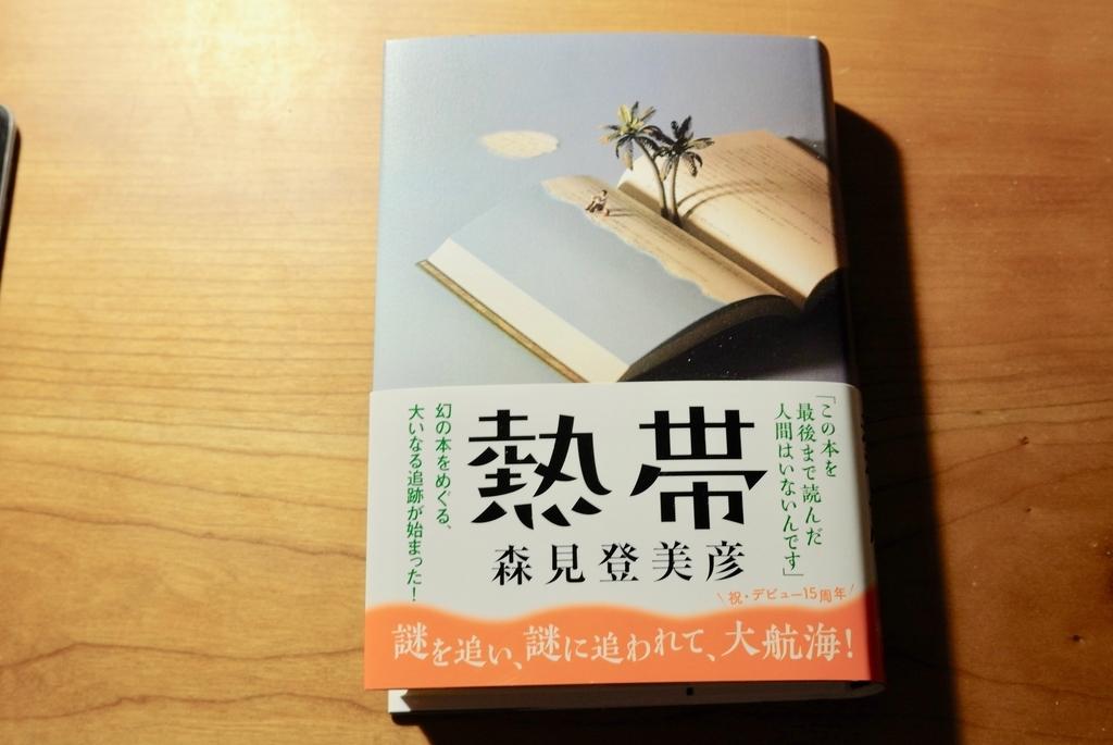 f:id:kazuto47:20190110191734j:plain