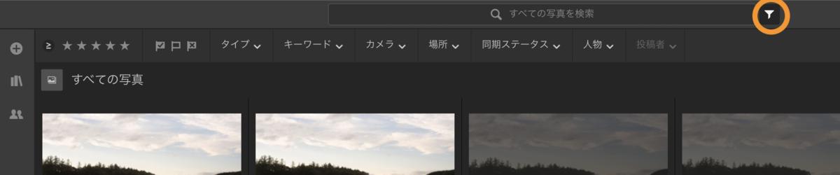 f:id:kazuto47:20190729223100p:plain