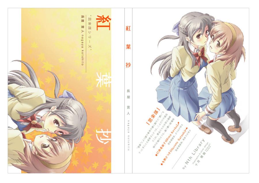 f:id:kazutokotohito:20090506133436j:image