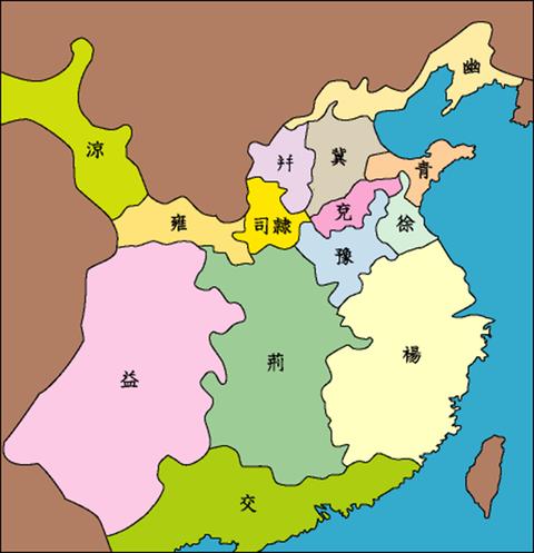 中国 十三州
