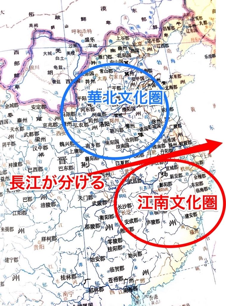 f:id:kazutom925:20170906082941j:plain