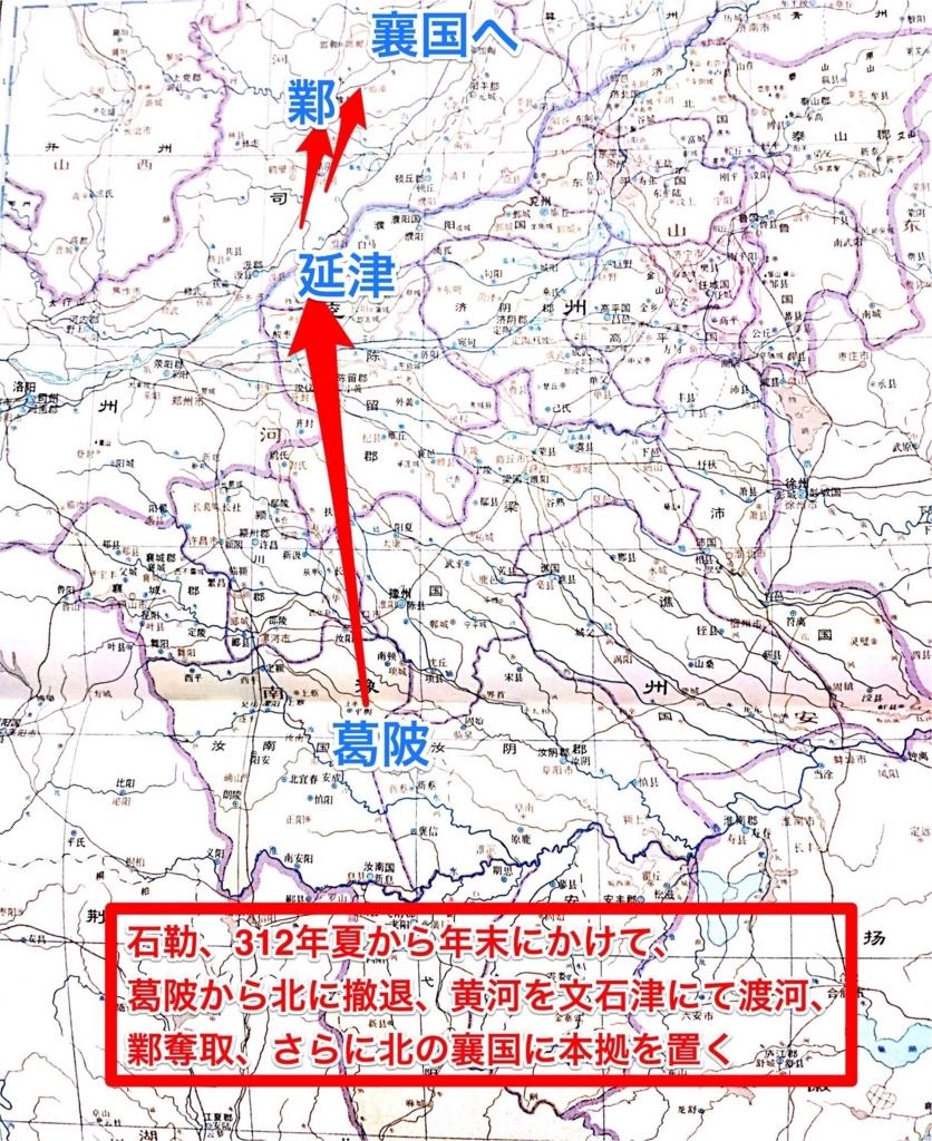 f:id:kazutom925:20170916133930j:plain