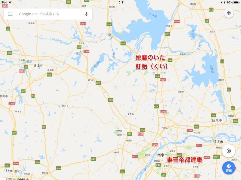 f:id:kazutom925:20180113111500j:plain