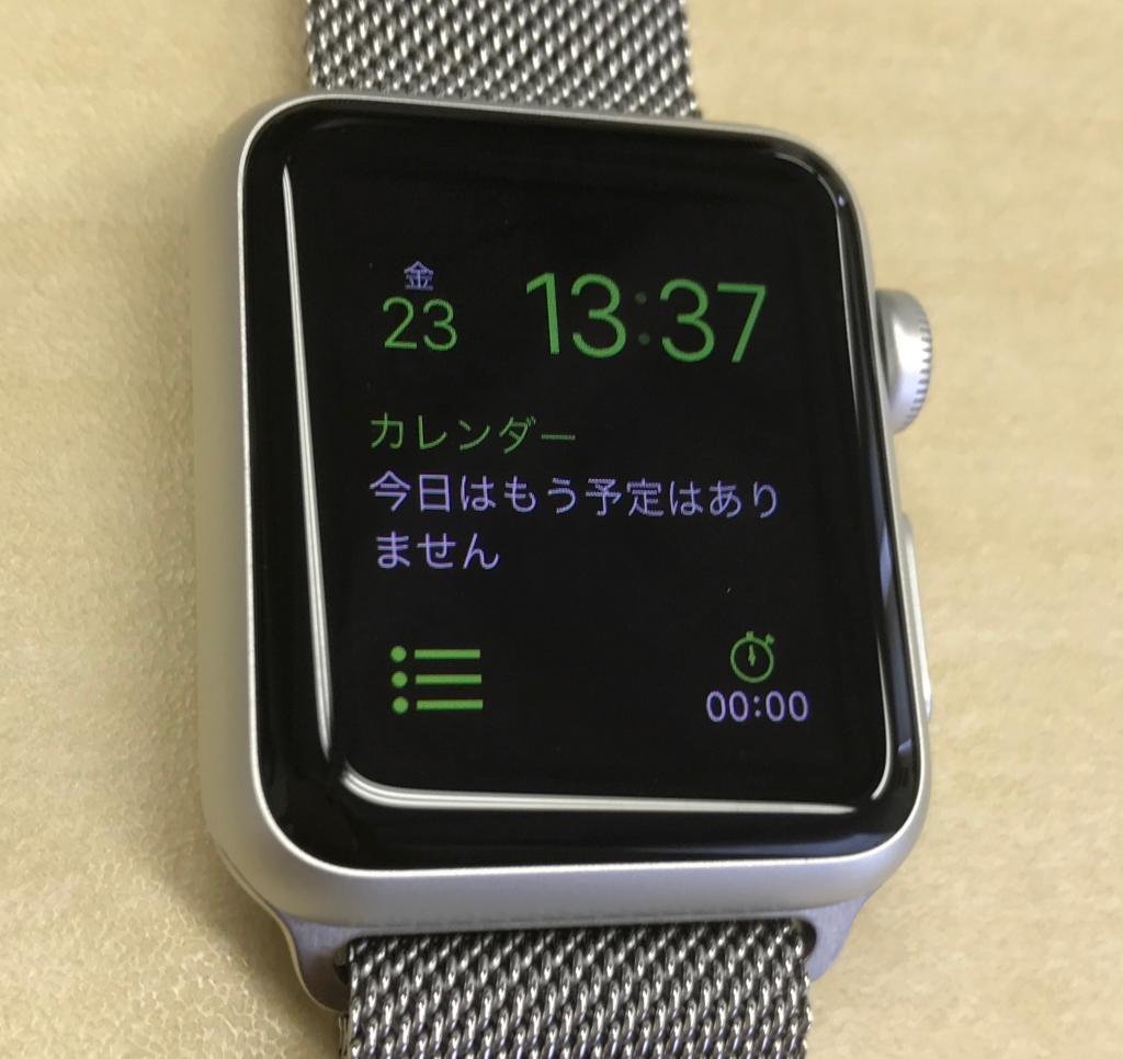 f:id:kazutomo:20160923133732j:plain