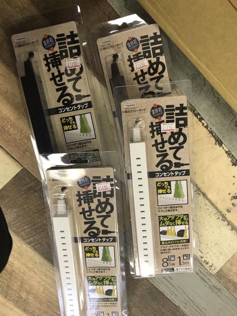 f:id:kazutomo:20170630105531j:plain