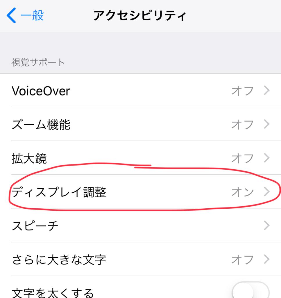 f:id:kazutomo:20171105003830p:plain