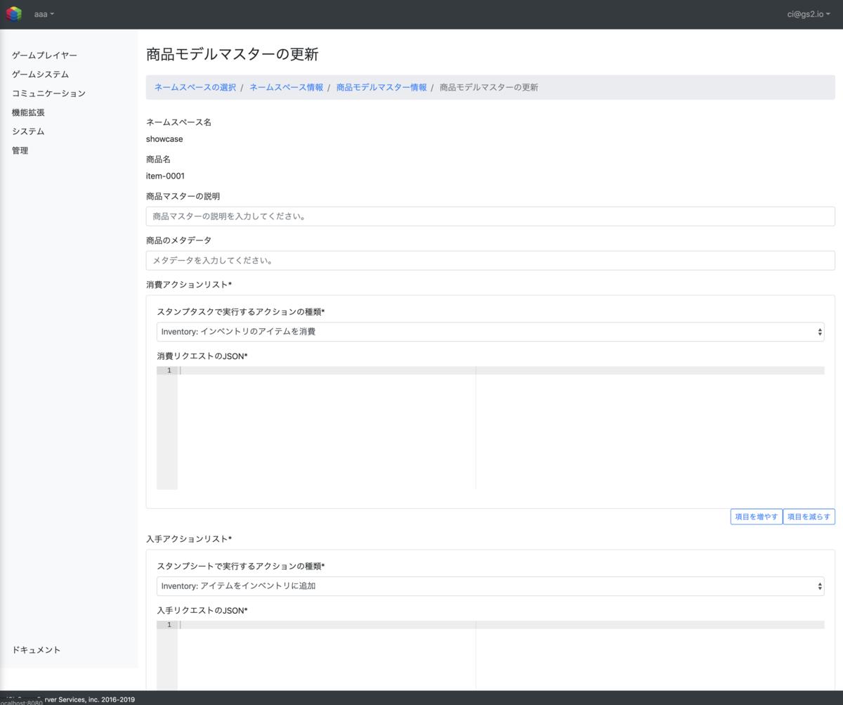 f:id:kazutomo:20190724110826p:plain