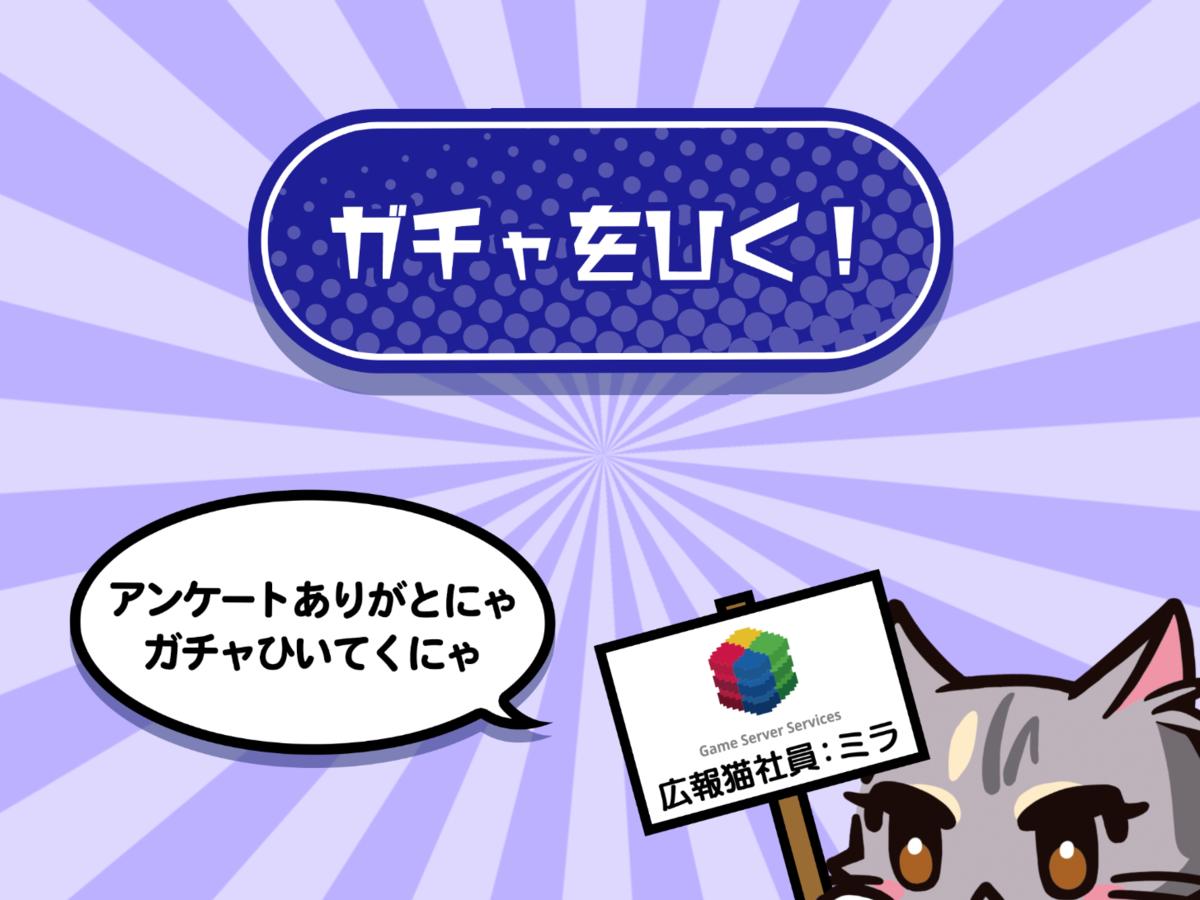 f:id:kazutomo:20190909102952p:plain:w280