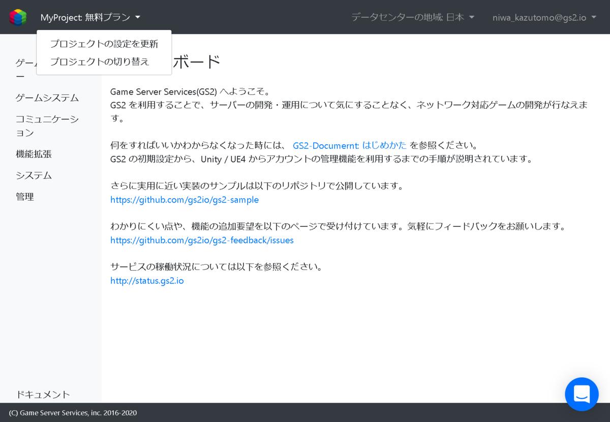 f:id:kazutomo:20200122213249p:plain
