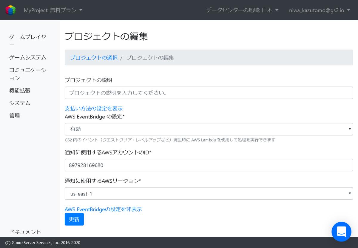 f:id:kazutomo:20200122213338p:plain
