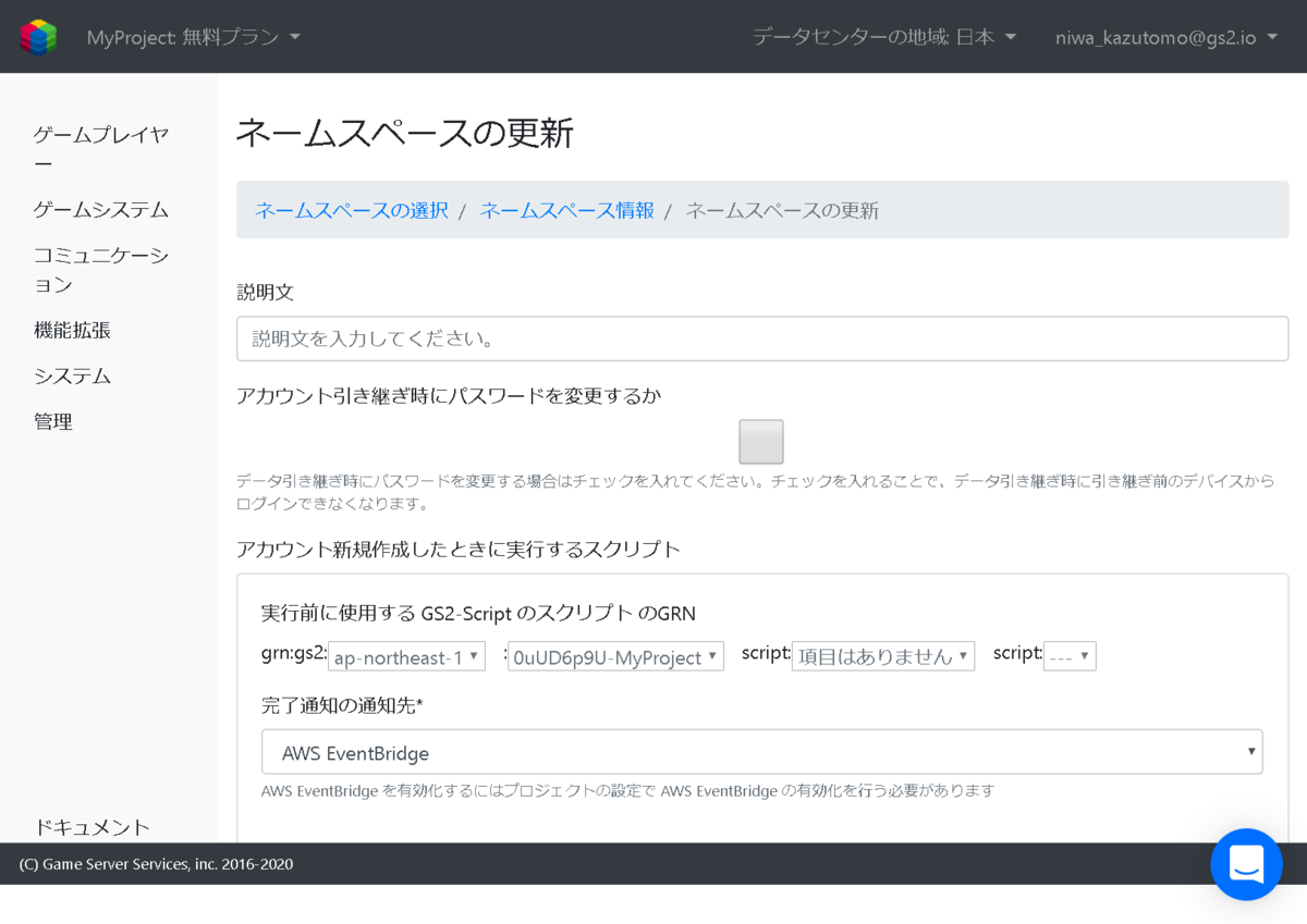 f:id:kazutomo:20200122213446p:plain