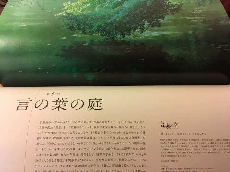 f:id:kazutoshimitumoto:20171127003557j:plain