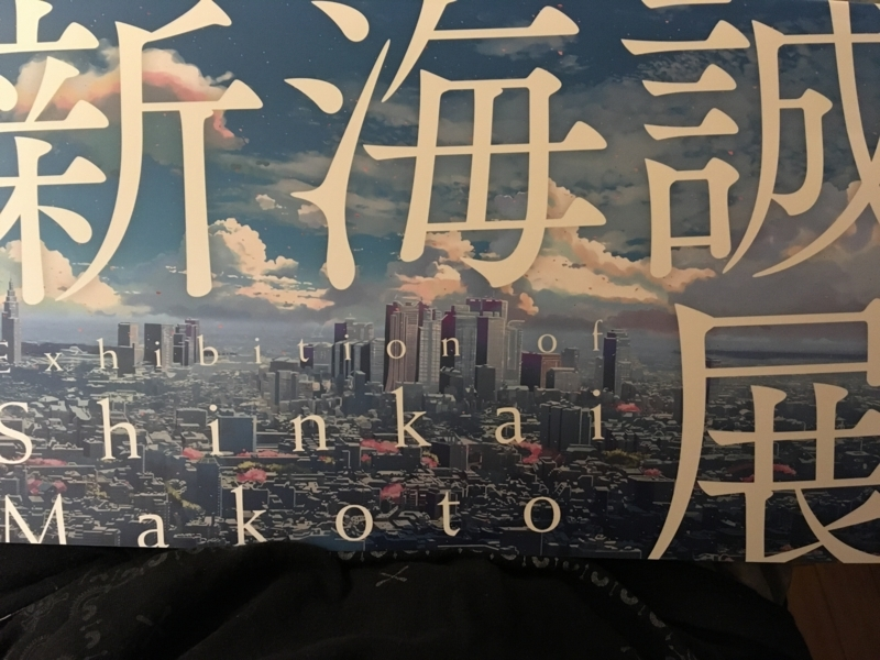 f:id:kazutoshimitumoto:20171127003619j:plain