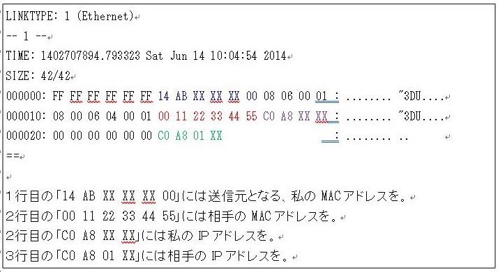 f:id:kazutoyosan:20180830104314j:plain