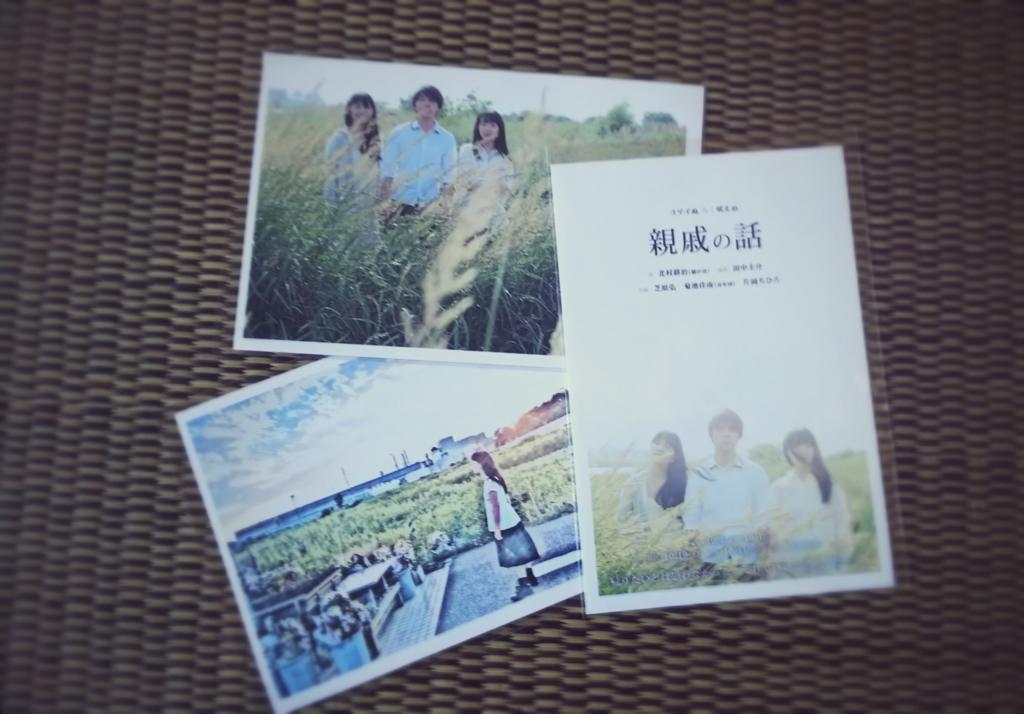 f:id:kazuu221:20151008132919j:plain