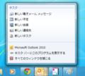 20121121104836