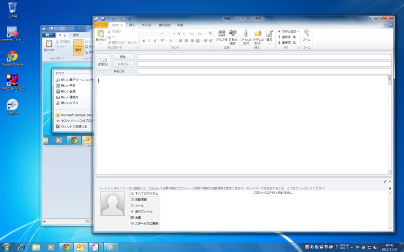 f:id:kazuun_nabe0128:20121121104837p:image